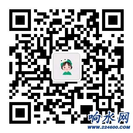 20190825_204447_1566740213663.jpg