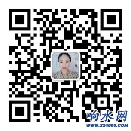 20190911_460334_1568184042988.jpg