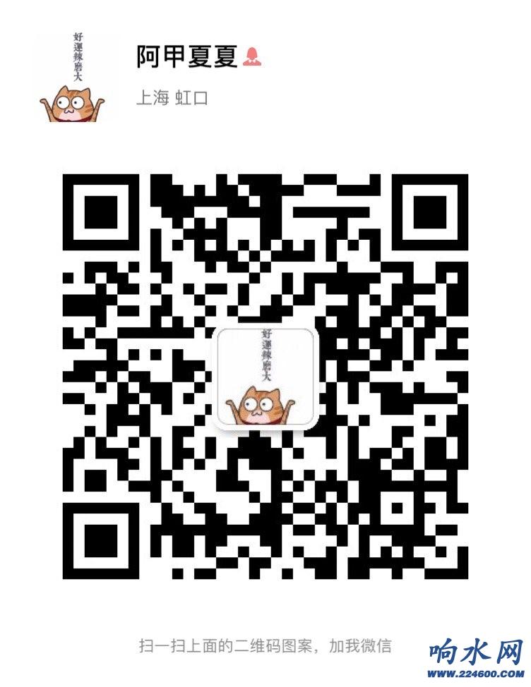 201909114514471568184631732141.jpg
